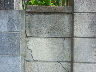 さいたま市ブロック塀の補修