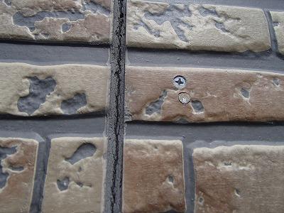 川口市 外壁塗装