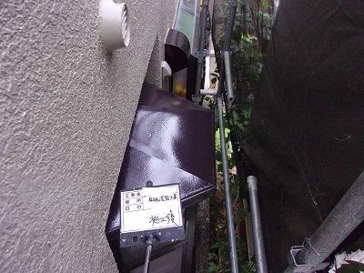 草加市で【シリコン系塗料】で屋根・外壁塗装と外塀塗装を行いました。