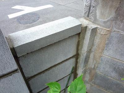 さいたま市のブロック塀補修後