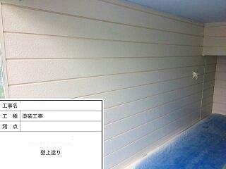 上尾市 外壁塗装後