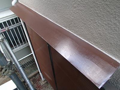 富士見市 庇 付帯塗装