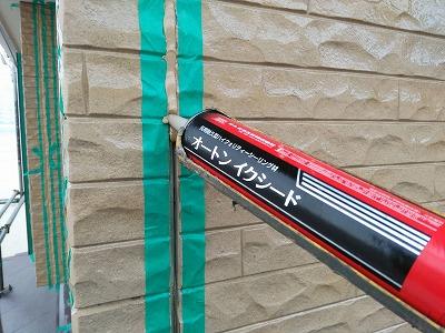 埼玉県所沢市 外壁塗装 シーリング