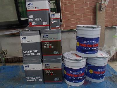 ふじみ野市 塗料缶 外壁塗装 屋根塗装