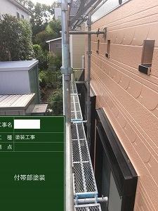 さいたま市緑区 EC-5000PCM-IR トスカニー