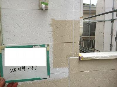 下塗り 埼玉 外壁塗装
