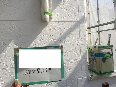 EC-5000PCM クールホワイト 埼玉