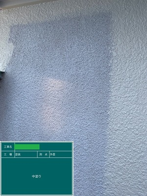 和光市 外壁塗装 ブロークンホワイト