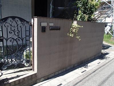 さいたま市中央区 塀 塗装