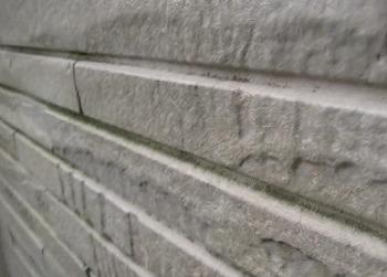 さいたま市浦和区 外壁塗装 アステック
